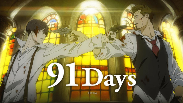 91 Days VOSTFR VOSTFR